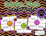 October Math Mats {first grade}