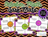 October Math Mats {first grade}