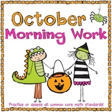October Math Pack (1st Grade Common Core)