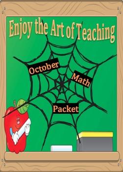 October Math Packet