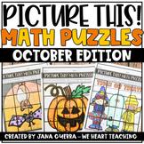 October Math Puzzles / October Math Activities