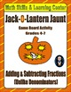 Halloween Math Skills & Learning Center (Fraction Computat
