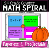 October Daily Math Spiral for 2nd grade (Common Core)