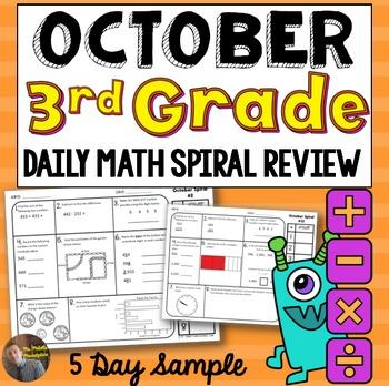 October Math Spiral Review: Daily Math for 3rd Grade- (5 D