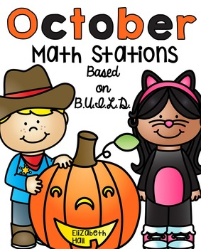 October Math Stations {Based on BUILD}