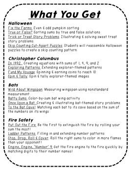 [16] October Math Stations {Columbus, Halloween, Bats, & Fire Safety}