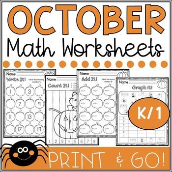 October  Kindergarten/First Grade Math Worksheets - Halloween Math Worksheets