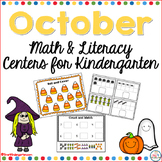 October Math and Literacy Centers for Kindergarten