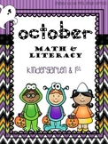 October Math and Literacy Packet