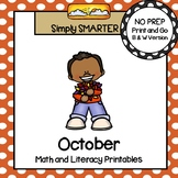 October Math and Literacy Printables and Activities For First Grade