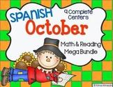 October Math and Reading Mega Bundle Spanish