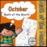 October Themed,  Math Worksheets, Fall Math, Daily Math, Fall Activities