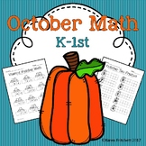 October Math - sequencing, missing number, counting on, & ten frames