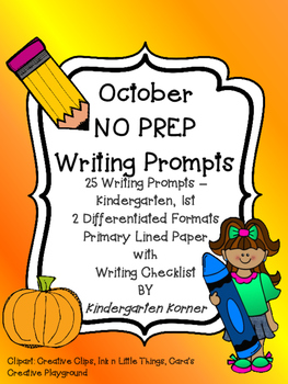 Monthly NO PREP Journal Writing Prompts OCTOBER for Beginn