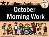 October Morning Folder - Functional Academics
