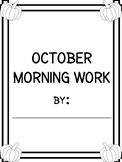 October Morning Journal - 2017
