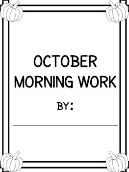 October Morning Journal - 2016