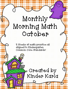 October Morning Math