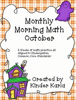 October Morning Math