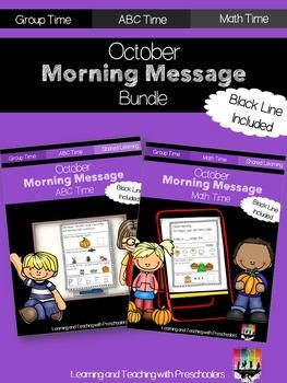 October Morning Message Bundle