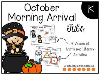 October Morning Tubs