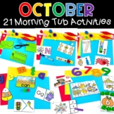 October Morning Tubs Bins Hands On Centers Literacy Math Learning