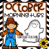 October Morning Tubs for Kindergarten