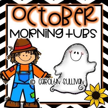 October Morning Tubs for Kindergarten