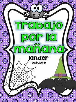 October Kindergarten Morning Work in Spanish Trabajo por la mañana