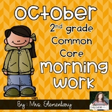 2nd Grade Common Core October Morning Work