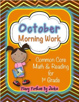 October Morning Work --1st Grade