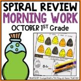 October Morning Work 1st Grade