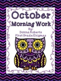 October Morning Work 1st grade CCSS aligned and listed on