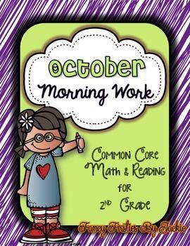 October Morning Work --2nd Grade