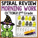 October Morning Work 2nd Grade