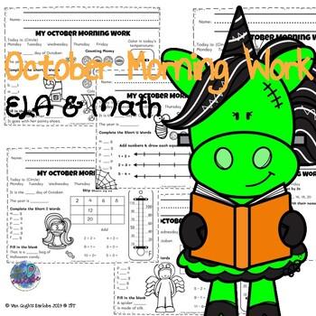 NO PREP! Second Grade October Morning Work