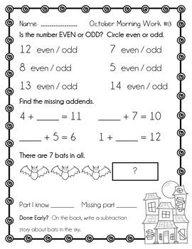 October Morning Work - CC Math Skills