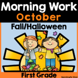 October Morning Work {First Grade}
