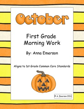 October Morning Work First Grade