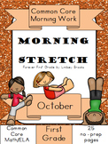 October Morning Work: First Grade Common Core Morning Stretch