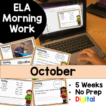 October Morning Work Google Drive Digital Edition
