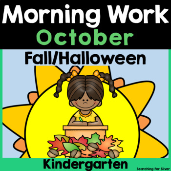 October Morning Work {Kindergarten}