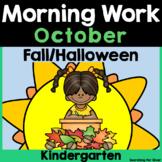 October Morning Work {Kindergarten}