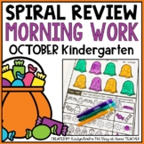 October Morning Work Kindergarten