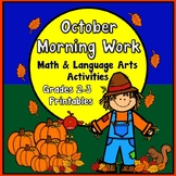 October Morning Work - Grades 2-3-4