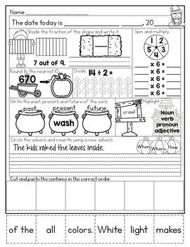 October Morning Work {Third Grade}