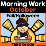 October Morning Work {3rd Grade}