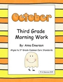 October Morning Work Third Grade Common Core Standards