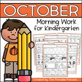 October Morning Work for Kindergarten