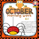 October Morning Work for Kindergarten and First Grade